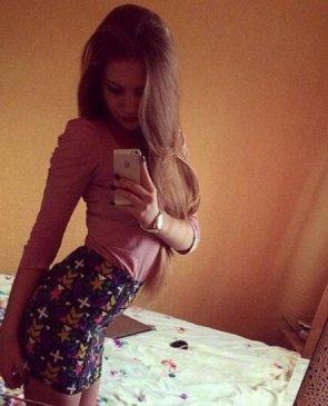 Маша, 23